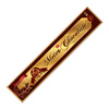 1/2 Meter Chocolate,  фин млечен шоколад